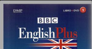 كورس المعهد البريطاني لتعلم اللغه الانجليزيه BBC English Course