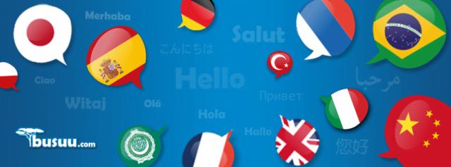 اتعلم اي لغة انت عايزها بطريقة سهلة جدا