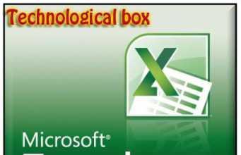 كورس تعليم الاكسيل Excel