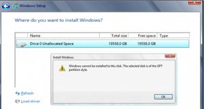 حل مشكلة Windows Cannot Be Installed To This Disk عند تثبيت الويندوز علي جهازك