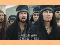 حل مشكلة ترجمة الافلام الغير مفهومة بسهولة ( Subscene )