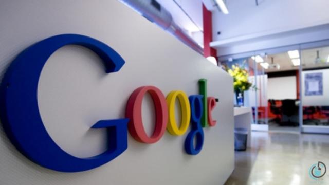 برنامج مكافأت جوجل
