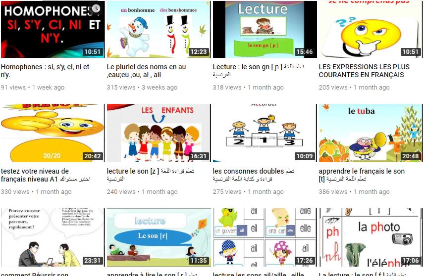 تعلم اللغة الفرنسية ابتداءاً من الصفر