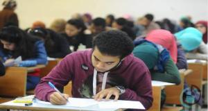 نماذج امتحانات الثانوية العامة